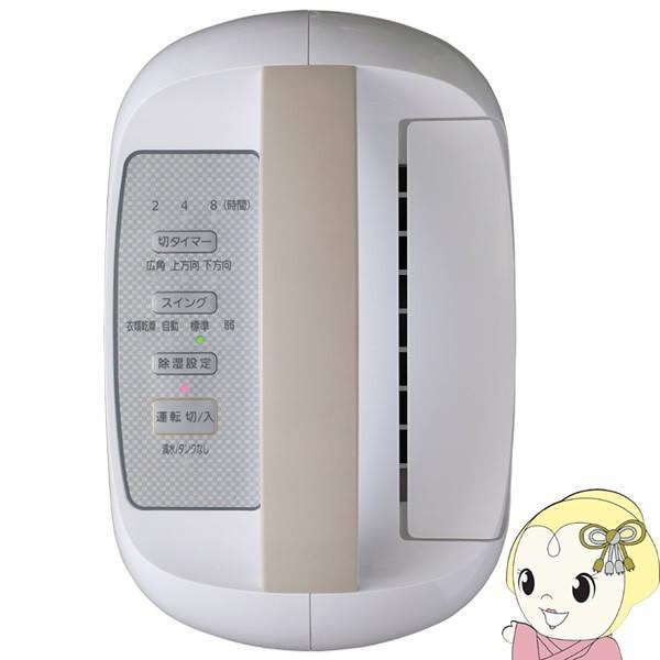 [予約]KIJC-H65 アイリスオーヤマ コンプレッサー式 衣類乾燥除湿機 (木造7畳/鉄筋コンクリート16畳まで)