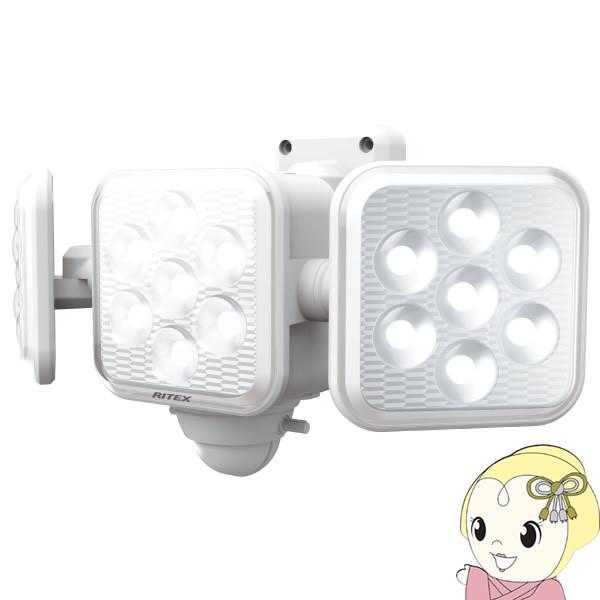 ムサシ RITEX ライテックス 5W×3灯 フリーアーム式 LED 乾電池 センサーライト LED-320