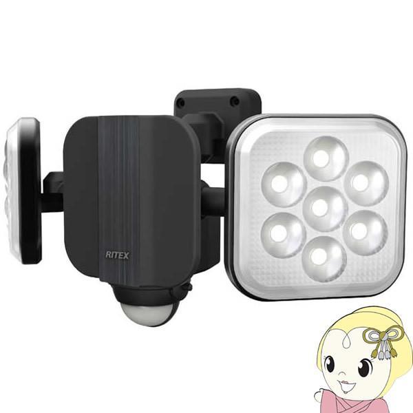 ムサシ RITEX ライテックス 11W×2灯 フリーアーム式 LED センサーライト LED-AC2022