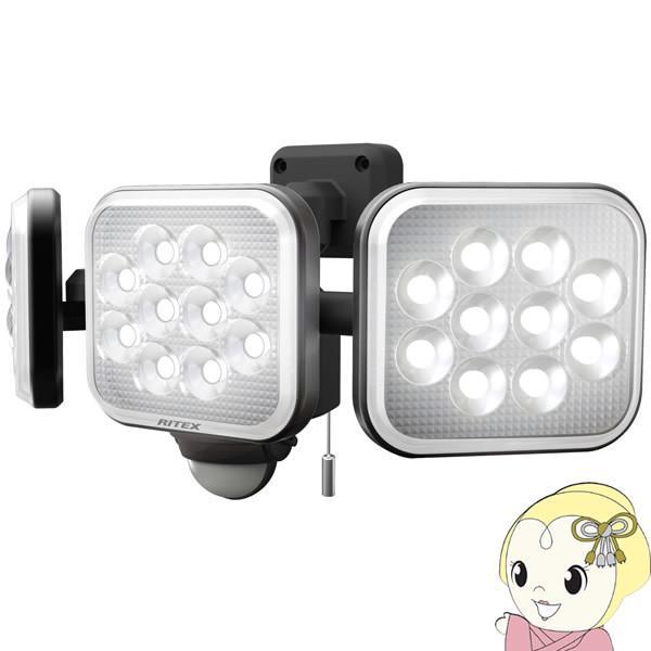 ムサシ RITEX ライテックス 12W×3灯 フリーアーム式 LED センサーライト LED-AC3036