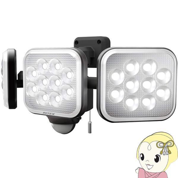 ムサシ RITEX ライテックス 14W×3灯 フリーアーム式 LED センサーライト LED-AC3042