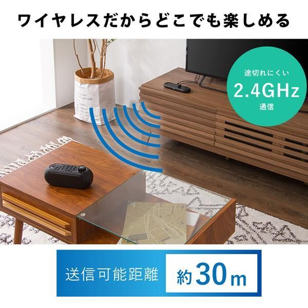 【メーカー直送】 Simplus お手元スピーカー ホワイト SP-LD100WH