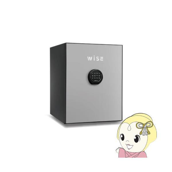 【メーカー直送/設置込】ディプロマット WISE プレミアム金庫 セーフ ライトグレイ WS500ALLG