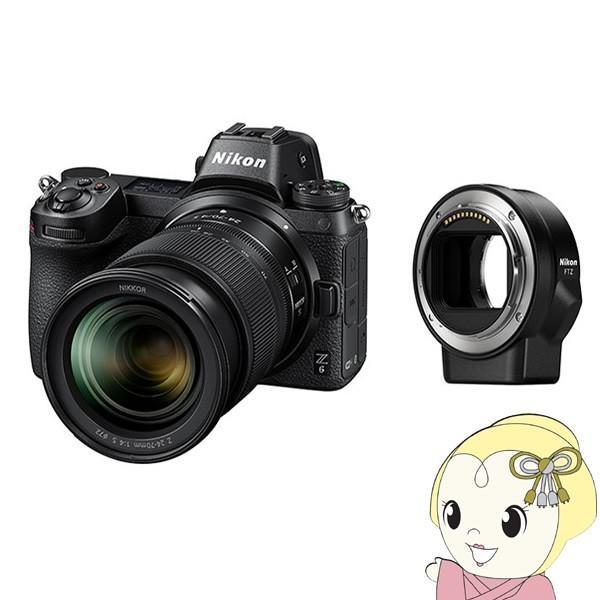 ニコン デジタル一眼レフカメラ Z 6 24-70+FTZ マウントアダプターキット