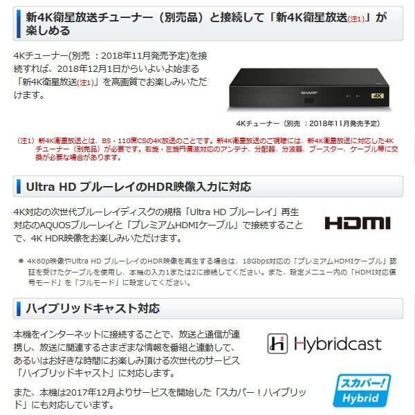 ■4T-C60AJ1 シャープ AQUOS 4K 60V型デジタルハイビジョン液晶テレビ COCORO VISION搭載