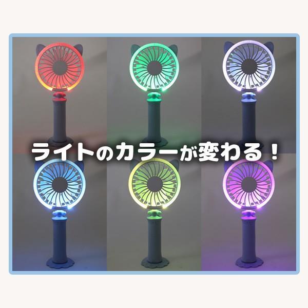 ■【あすつく】【在庫あり】CATFAN-BL ヒロコーポレーション USB充電タイプ扇風機 CAT FAN キャットファン (ブルー)