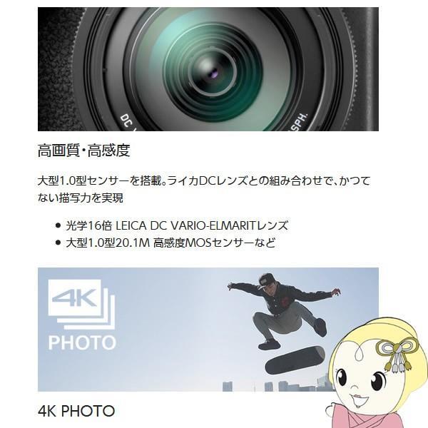 ■DC-FZ1000M2 パナソニック デジタルカメラ LUMIX