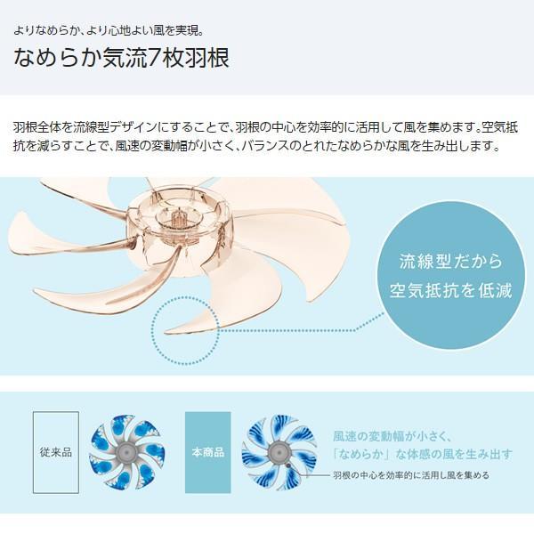 ■F-CS339-N パナソニック DCモーターリビング扇風機 (リモコン付 シルキーゴールド)