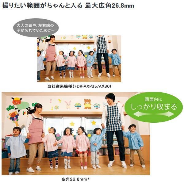 ■FDR-AX45-B ソニー デジタル4Kビデオカメラ ハンディカム