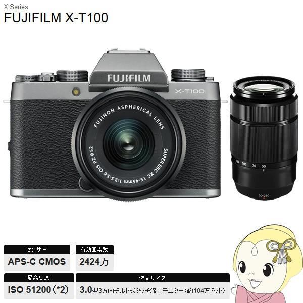 ■富士フィルム FUJIFILM ミラーレス一眼カメラ X-T100 ダブルズームレンズキット [ダークシルバー]