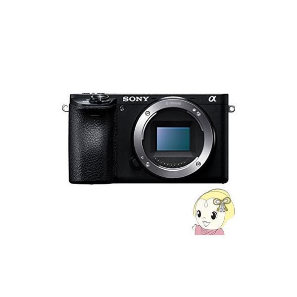 ソニー ミラーレス一眼カメラ α6500 ILCE-6500 ボディ