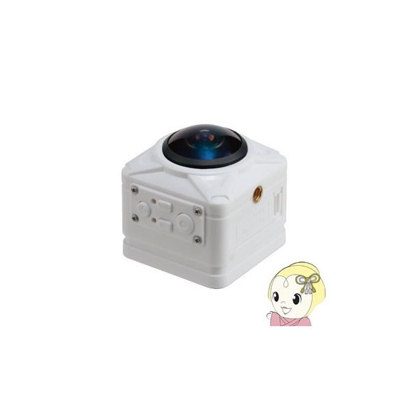 ■JOY700WH ジョワイユ Full HD Wi-Fi 360°VIEW CUBE CAM PRO