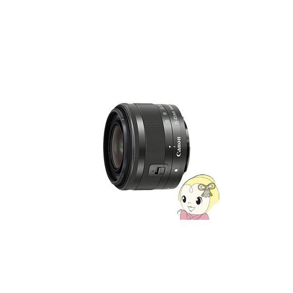 ■キヤノン 一眼レフカメラ/ミラーレスカメラ用 交換レンズ EF-M15-45mm F3.5-6.3 IS STM [グラファイト]