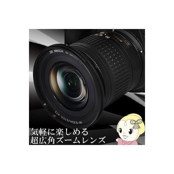 ニコン 超広角ズームレンズ AF-P DX NIKKOR 10-20mm f/4.5-5.6G VR 焦点距離:10〜20mm 対応マウント:ニコンFマウント系/srm