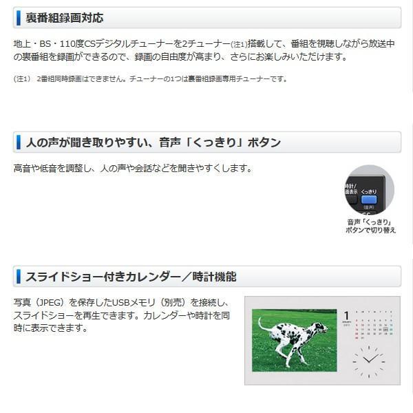 【あすつく】【在庫僅少】LC-19P5-B ブラック 地上・BS・110度CSデジタルハイビジョン 液晶テレビ シャープ 19V型