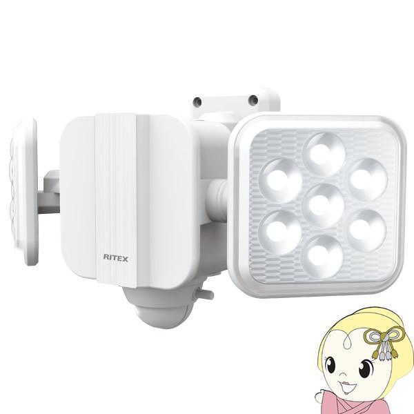 ムサシ RITEX ライテックス 5W×2灯 フリーアーム式 LED 乾電池 センサーライト LED-270