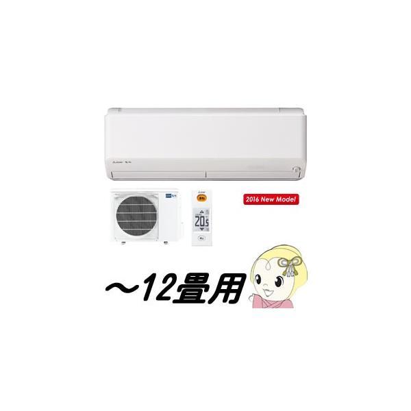 MITSUBISHI(三菱) エアコン 霧ヶ峰 Zシリーズ MSZ-ZW3616S-Wの画像