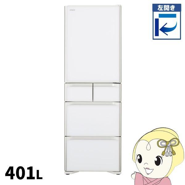 【設置込/左開き】R-S40JL-XW 日立 5ドア冷蔵庫401L 真空チルド クリスタルホワイト/srm