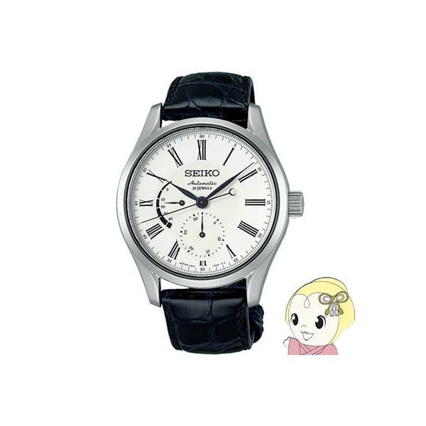 セイコー 腕時計 プレザージュ SARW011/srm
