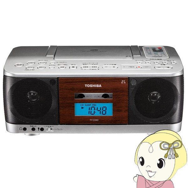 ■TY-CDK9-S 東芝 CD対応ラジカセ シルバー