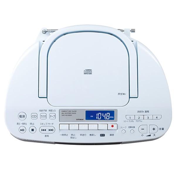 TY-CDS7-L 東芝 CD対応ラジカセ ブルー