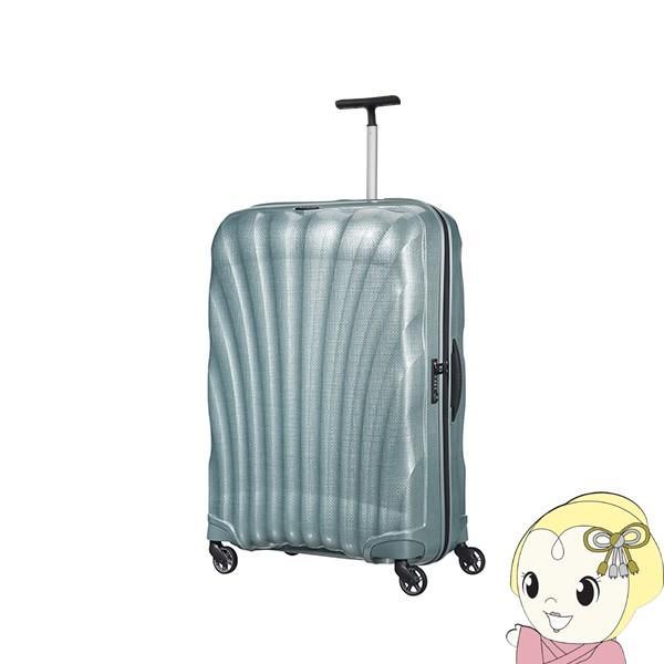 【1週間以上の長期旅行に】V22-307-1432 並行輸入品 サムソナイト スーツケース コスモライト スピナー81 ICE BLUE