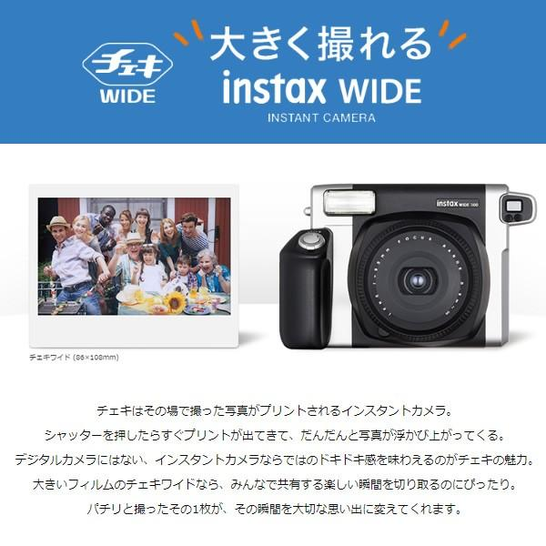 ■WIDE300 富士フィルム チェキWIDE instax WIDE 300