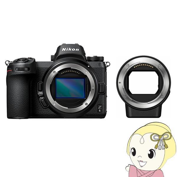 ■ニコン デジタル一眼レフカメラ Z 6 FTZ マウントアダプターキット