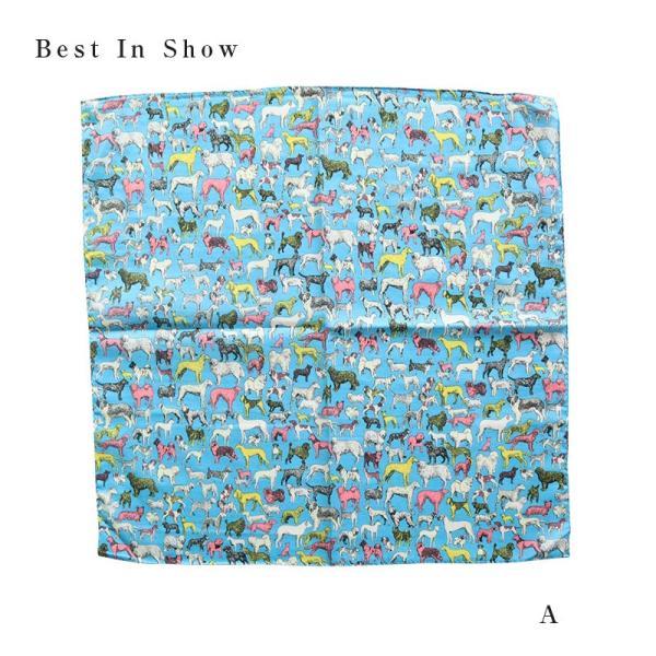 LIBERTY リバティ 2重ガーゼハンカチ 大人のガーゼ Best In Show ベストインショー ブルー ハンカチ スカーフ チーフ レディース 犬|gios-shop|02