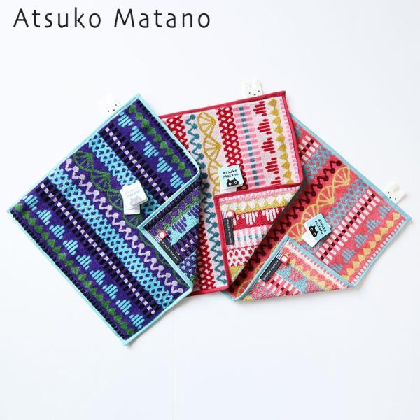 ATSUKO MATANO アツコ マタノ ニットの帽子 タオルハンカチ