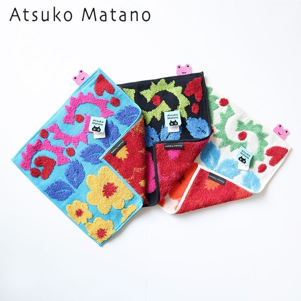 ATSUKO MATANO アツコ マタノ 帰り道 タオルハンカチ