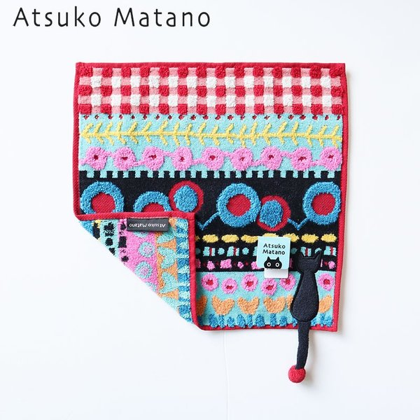 ATSUKO MATANO アツコ マタノ どこかにギンガム タオルハンカチ
