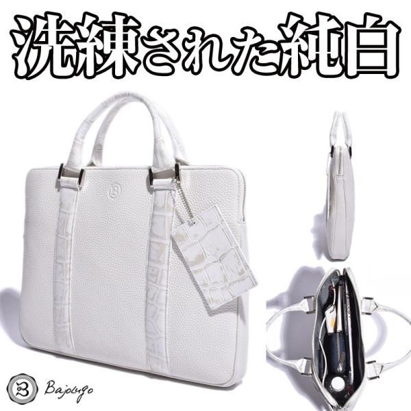 BajoLugo バジョルゴ シボ型押しホワイト×クロコ型押しホワイト ミニブリーフバッグ メンズ A4 白 gios-shop