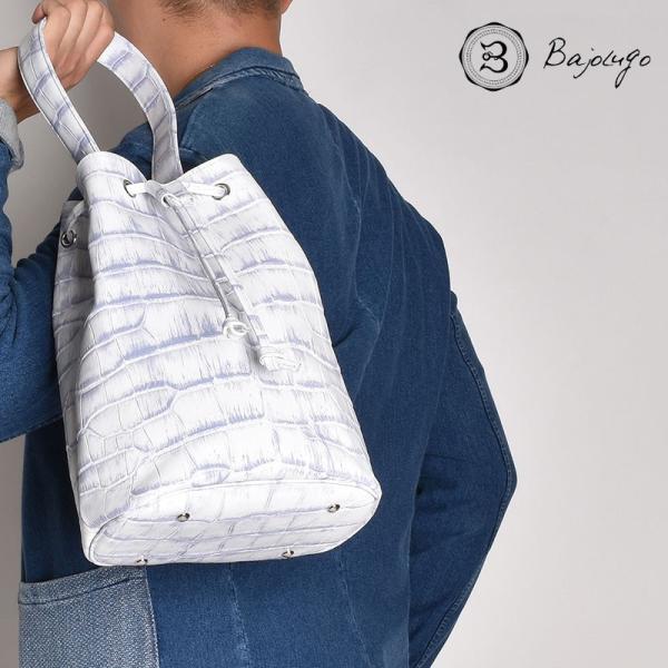 BajoLugo バジョルゴ 巾着 クロコ ホワイトブルーグレー