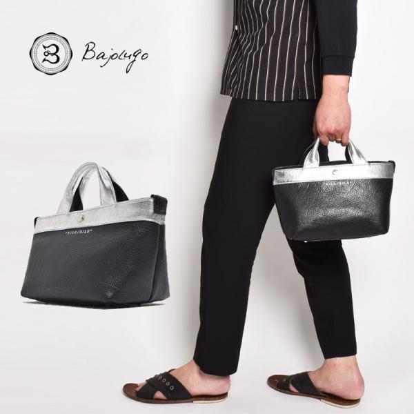 BajoLugo バジョルゴ BJLG ミニトート チビトート バッファローブラック × ゴートシルバー バッグ 鞄 レザー 日本製 黒|gios-shop