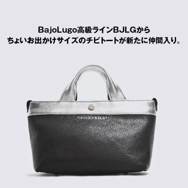 BajoLugo バジョルゴ BJLG ミニトート チビトート バッファローブラック × ゴートシルバー バッグ 鞄 レザー 日本製 黒|gios-shop|02