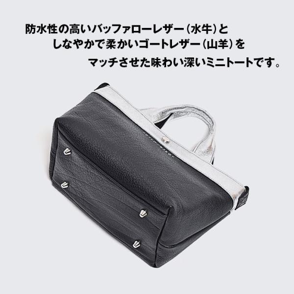 BajoLugo バジョルゴ BJLG ミニトート チビトート バッファローブラック × ゴートシルバー バッグ 鞄 レザー 日本製 黒|gios-shop|03