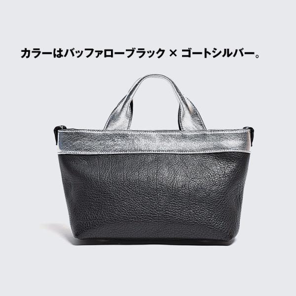 BajoLugo バジョルゴ BJLG ミニトート チビトート バッファローブラック × ゴートシルバー バッグ 鞄 レザー 日本製 黒|gios-shop|04
