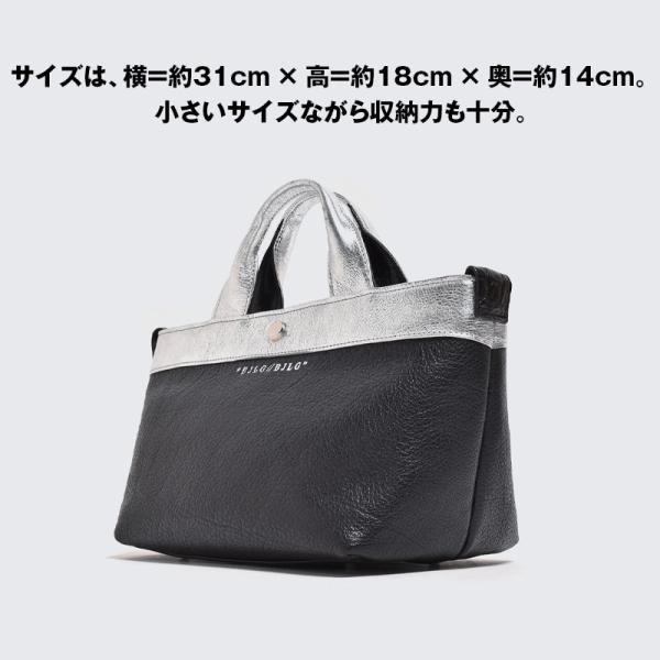 BajoLugo バジョルゴ BJLG ミニトート チビトート バッファローブラック × ゴートシルバー バッグ 鞄 レザー 日本製 黒|gios-shop|05