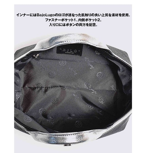 BajoLugo バジョルゴ BJLG ミニトート チビトート バッファローブラック × ゴートシルバー バッグ 鞄 レザー 日本製 黒|gios-shop|06