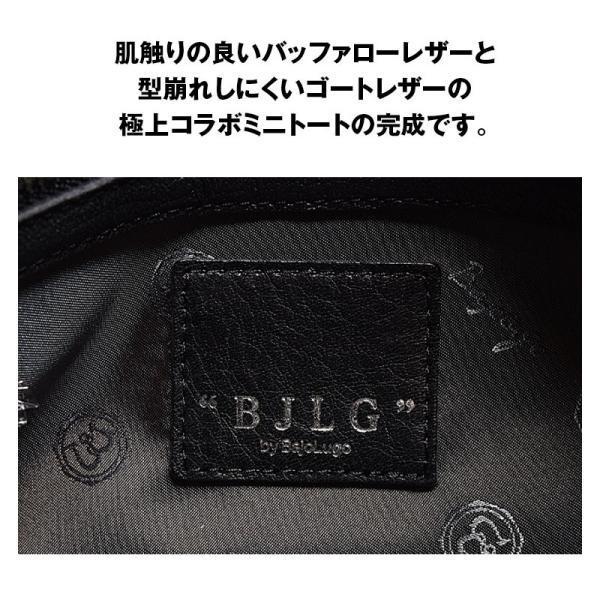 BajoLugo バジョルゴ BJLG ミニトート チビトート バッファローブラック × ゴートシルバー バッグ 鞄 レザー 日本製 黒|gios-shop|07