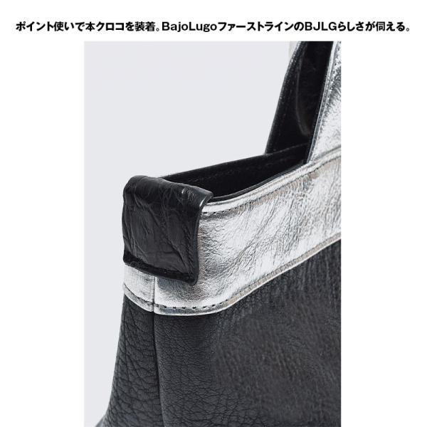 BajoLugo バジョルゴ BJLG ミニトート チビトート バッファローブラック × ゴートシルバー バッグ 鞄 レザー 日本製 黒|gios-shop|08