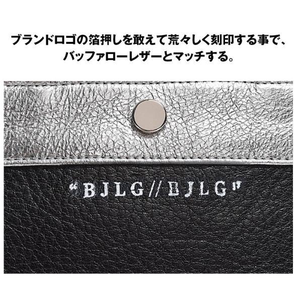 BajoLugo バジョルゴ BJLG ミニトート チビトート バッファローブラック × ゴートシルバー バッグ 鞄 レザー 日本製 黒|gios-shop|09