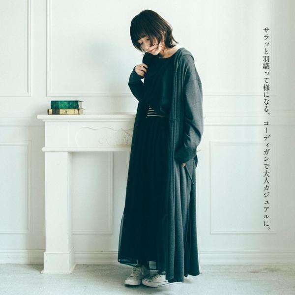 GISE WOMEN'S ジセウィメンズ フード サイドスリット ロング カーディガン ワンピース レディース S M L 返品交換無料|gios-shop|03