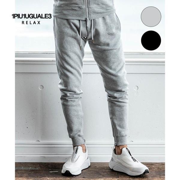 1PIU1UGUALE3 RELAX ウノピゥウノウグァーレトレ リラックス ラインストーン 3 ロゴ ジョガーパンツ 黒 グレー メンズ gios-shop