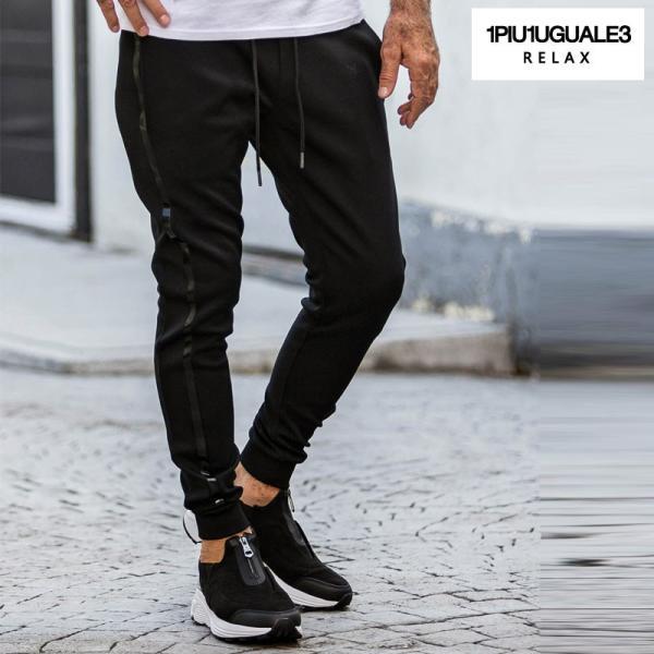 1PIU1UGUALE3 RELAX ウノピゥウノウグァーレトレ リラックス ジャージ ジョガーパンツ メンズ パンツ gios-shop