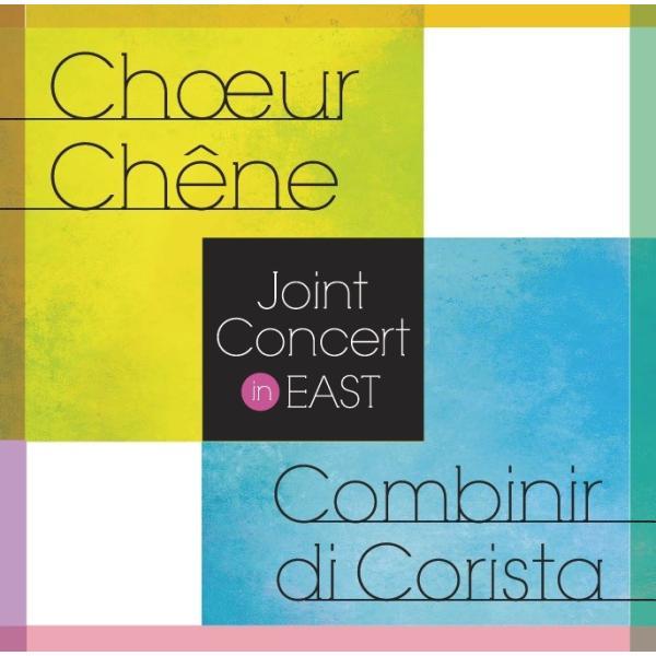 [CD] ジョイント・コンサート in EAST クール シェンヌ × コンビーニ・ディ・コリスタ |giovanni