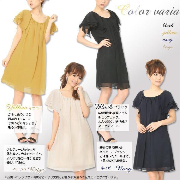 結婚式 ドレス パーティードレス パーティドレス 結婚式ドレス girl-k 02