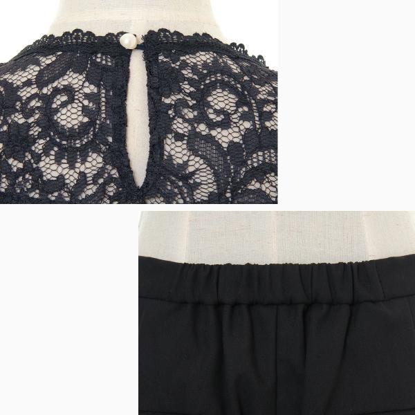パーティードレス 結婚式 パンツドレス 大きいサイズ 20代 30代 40代 フォーマル 通販 モデル美香着用 ロング 袖あり レディース girl-k 14