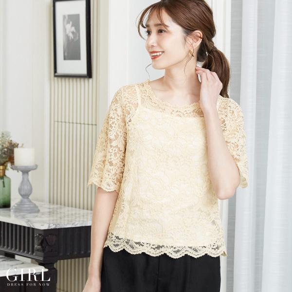 パーティードレス 結婚式 セットアップ パンツドレス 大きいサイズ 20代 30代 40代 フォーマル 通販 モデル美香着用 ロング 袖あり レディース|girl-k|05